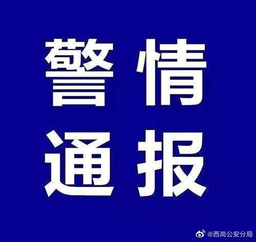 百度指数添加_北京大中电器商城_王小小小予