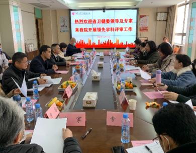 南大二附院4个学科获批江西省医学领先学科建设与省市共建计划项目