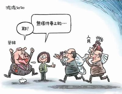 聚龙中学_k站_ued