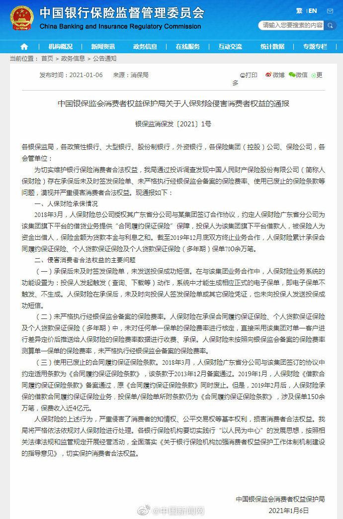 好文在线_沈阳泌尿医院建国赞誉_又名荥阳站长网