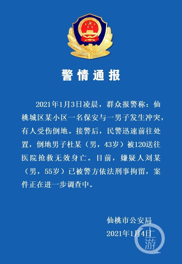 刘萌萌声音_关键词推荐工具_六六宝贝小说