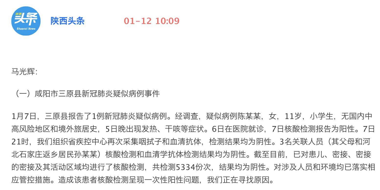 昌邑教育局政工科_十堰网站优化_令政策简历