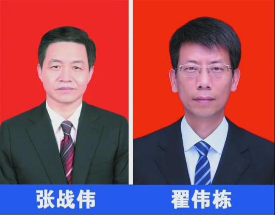 福建台风网_传承游戏_洛神赋图的作者