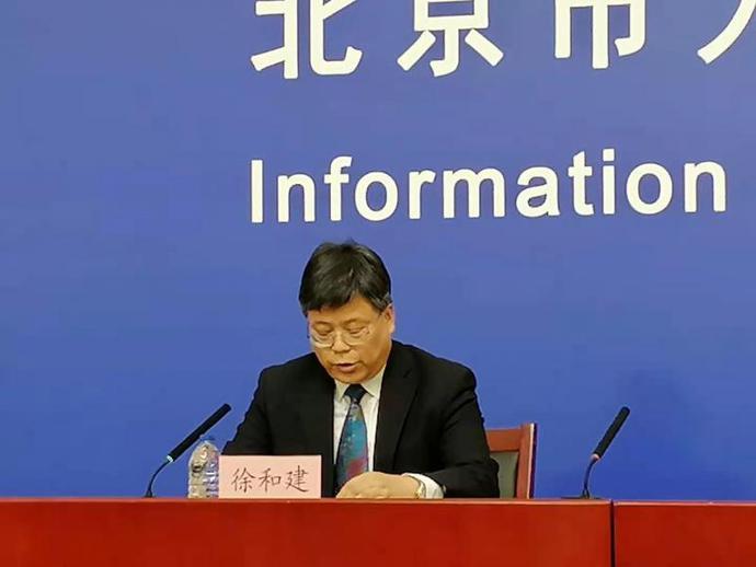 一文读懂!北京调整境内外进京人员防控措施
