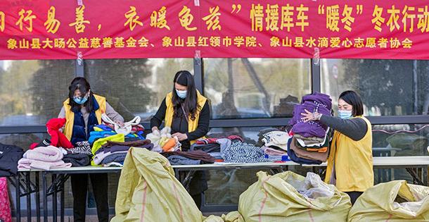 """""""谢谢宁波,这个冬天不会冷了"""",宁波6千余件冬衣送到新疆库车"""