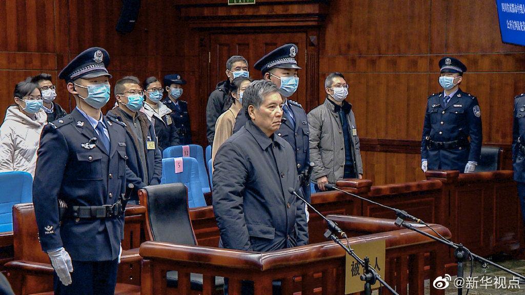 云南原省委书记秦光荣贪2千万被判7年