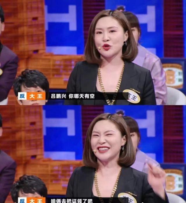 """女星""""大王""""在节目向男友求婚,杨紫周扬青毛不易送祝福"""