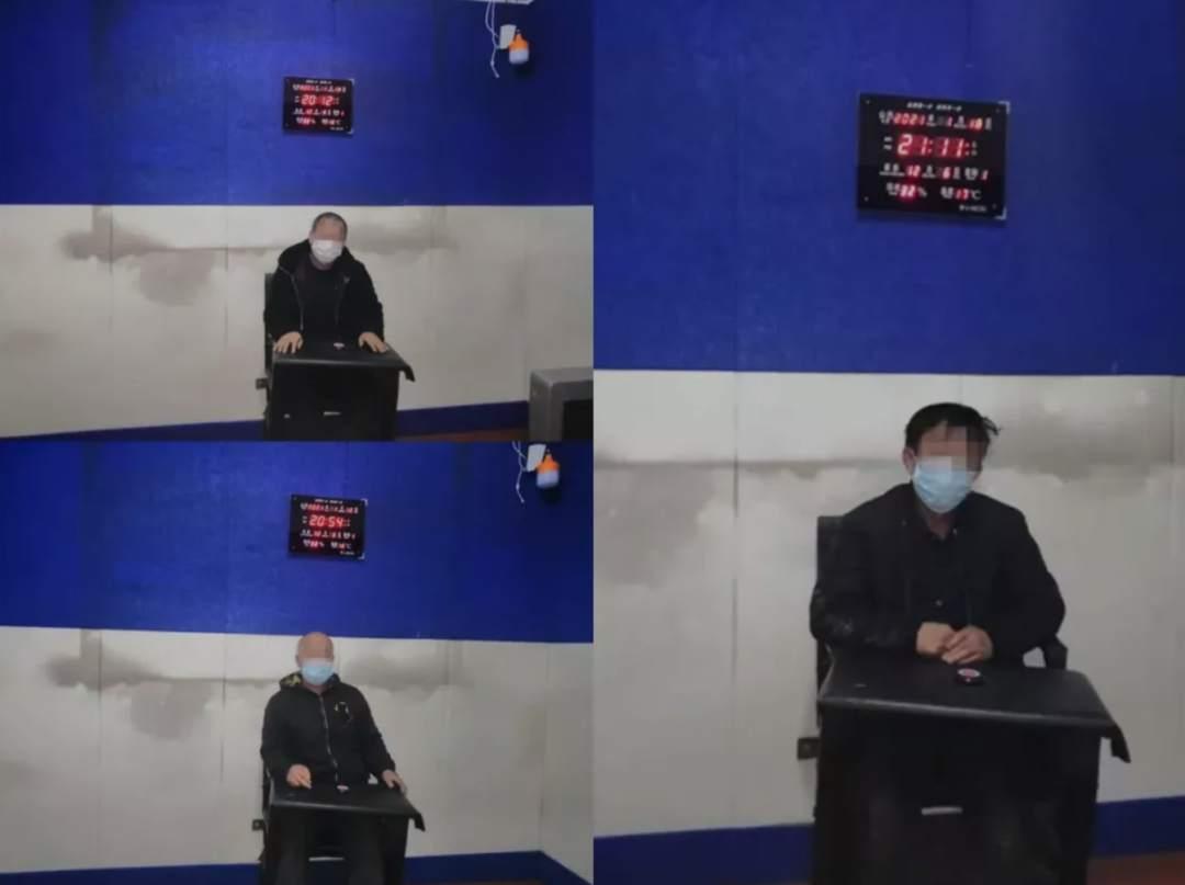 无视农村疫情防控规定,齐齐哈尔92人被处罚