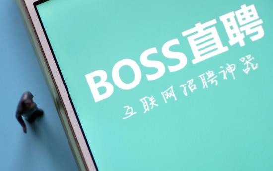 BOSS直聘赴美上市:二代招聘網站的盈利難題