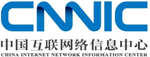 ?中國互聯網絡發展狀況統計報告