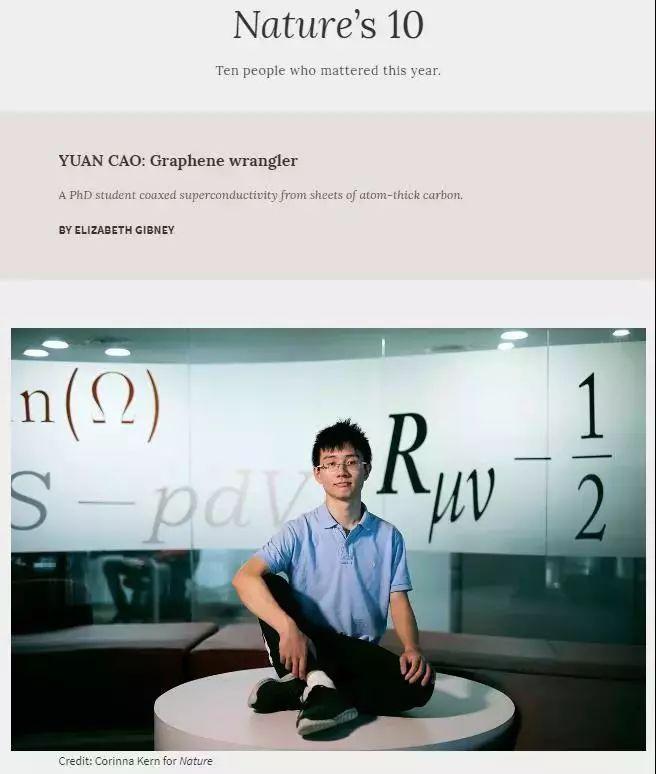 天才少年曹原發5篇Nature論文,導師:他很清醒、低調