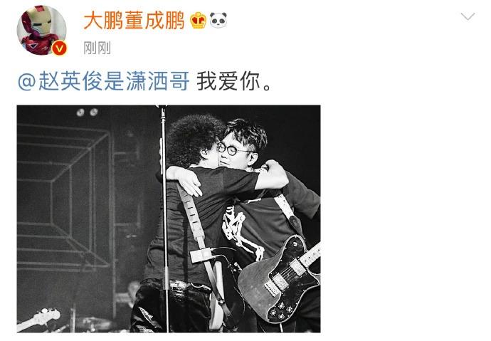 全娛樂圈都在悼念趙英俊:你去哪兒了,你快回來…