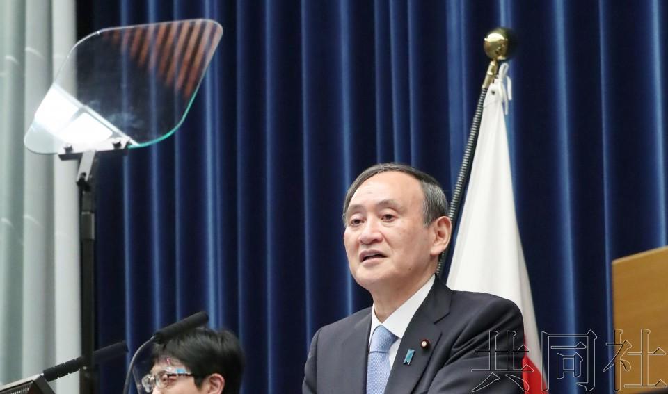 菅義偉首次使用提詞機開記者會 此前被批口誤多