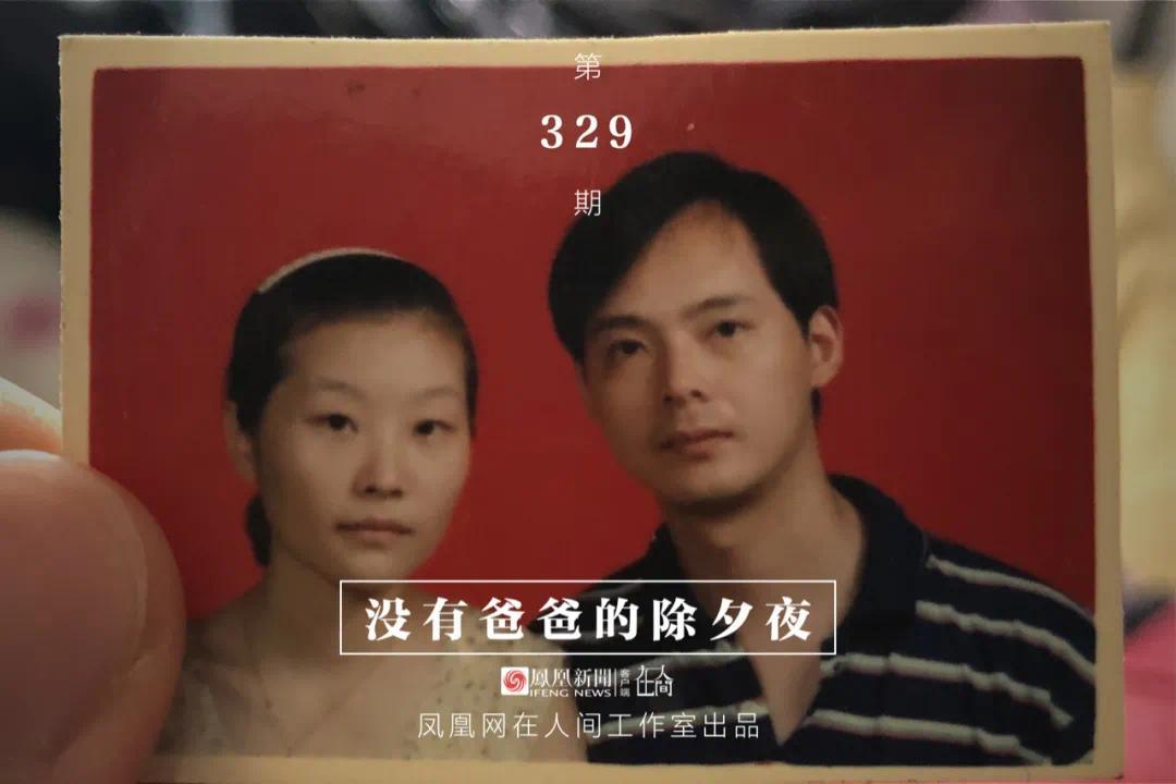 王海容简历_重庆久久2019精品免费视频公司_coce夫人