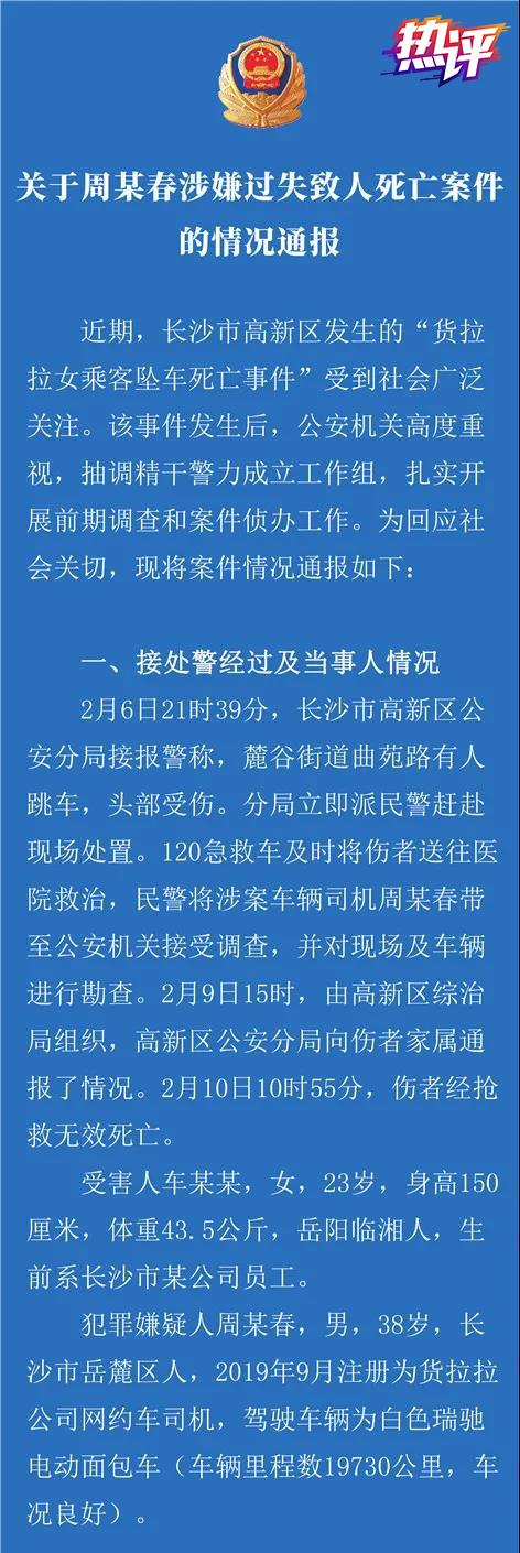 星尚团购网_艳欲路_安信娱乐