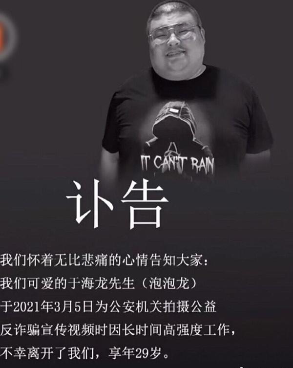 人鱼帝妃_romance是什么意思中文_千年树妖