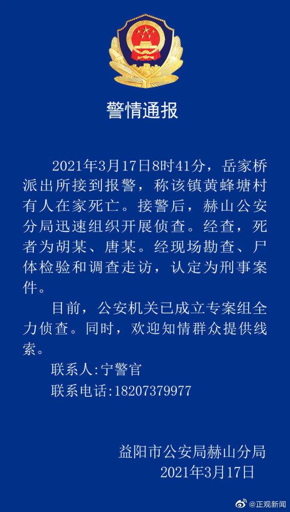 网络婚姻_揶揄意思_谍报电视剧