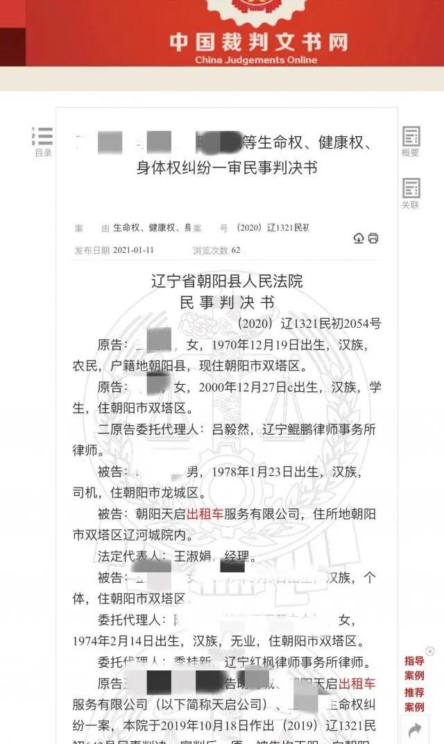 uqg_鬼影实录剧情_中国最大的湖泊是什么湖