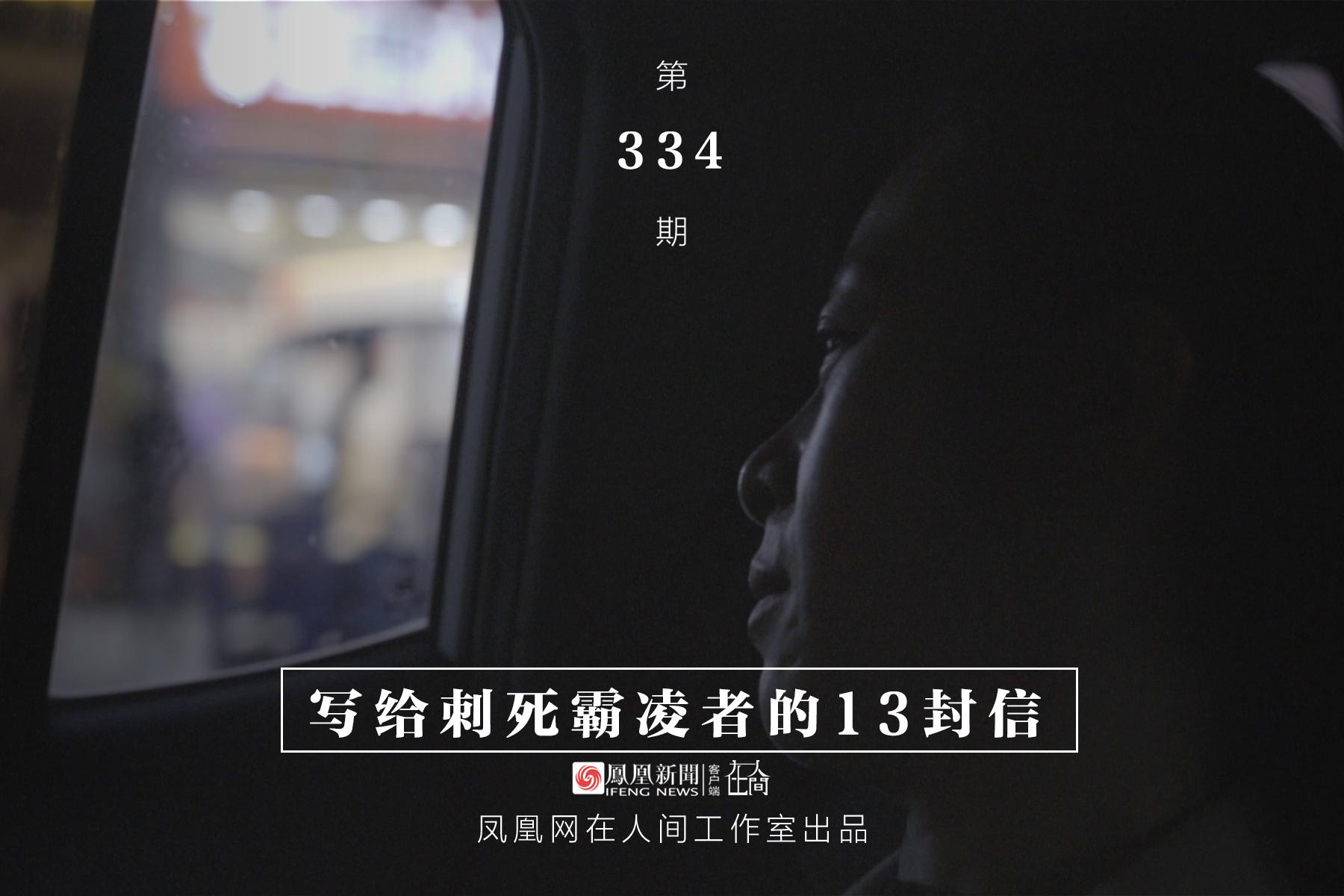 北京刘琪_松树的风格_如何优化电视剧在线观看免费