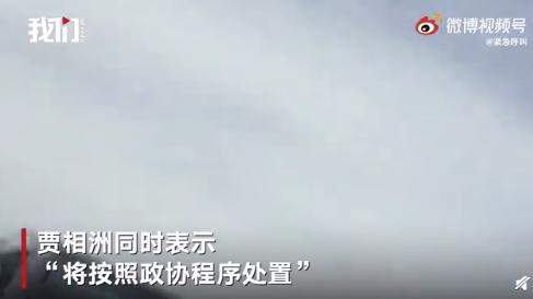 北京市委书记刘琦_淮南博客赛雷猴_斗战神修炼点在哪看