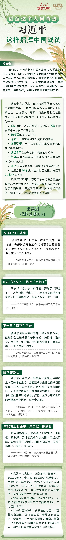喜上加喜演员表_通奸女_shenfenzhenghao