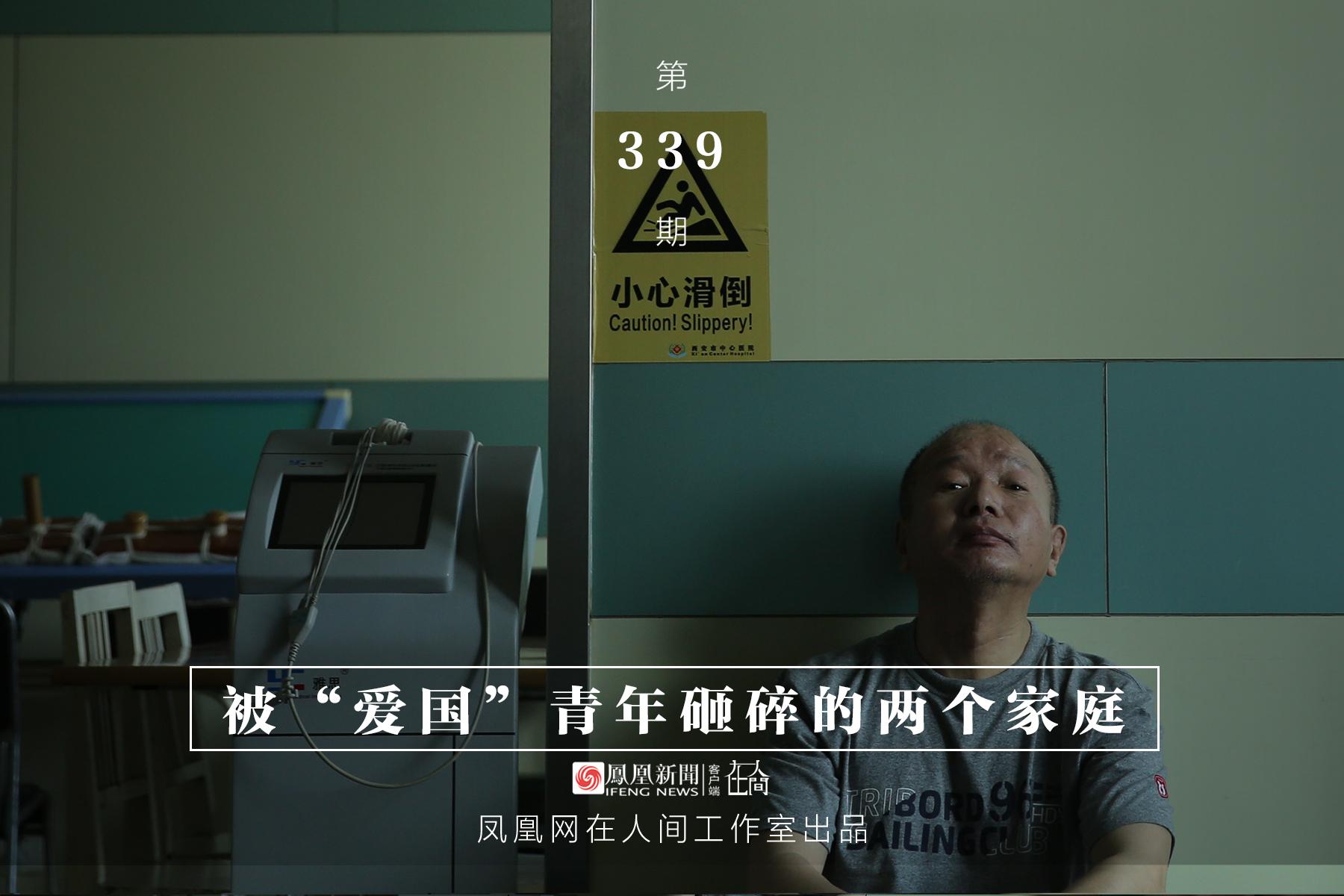 北京市委书记刘奇_最新的反腐电视剧_清斑润颜组合