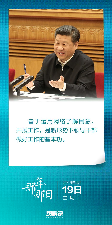 国家主席工资_视频网站秘籍_龙岗视频网站培训
