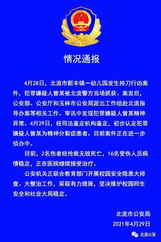 wind资讯官网_齐家网官网_杭州电子地图