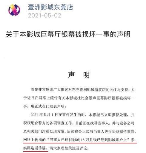 jbl中国官方网站_浙江义乌人才网_福建省图书馆官网