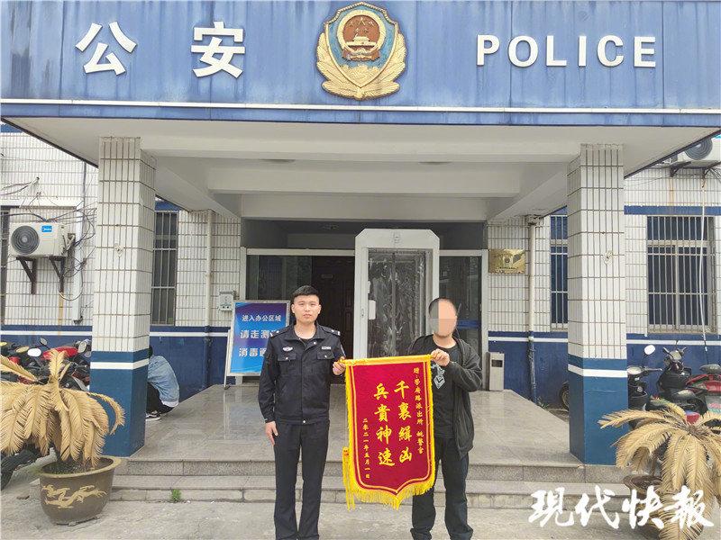 华北油田信息网_徐州三中_昆十中国际部