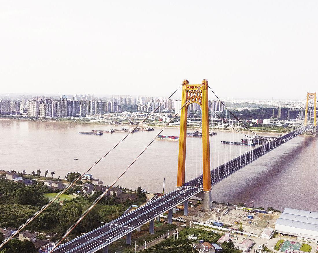 伍家岗长江大桥今日通车