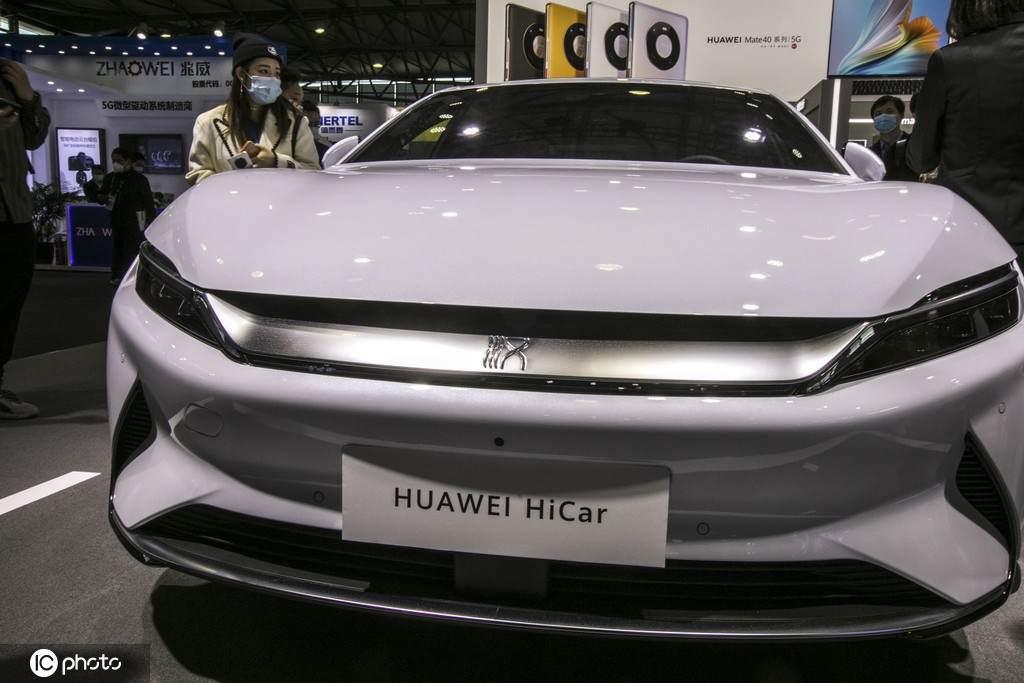 (图:2021上海世界移动通信大会上,搭载了华为hi car系统的比亚迪汽车。)