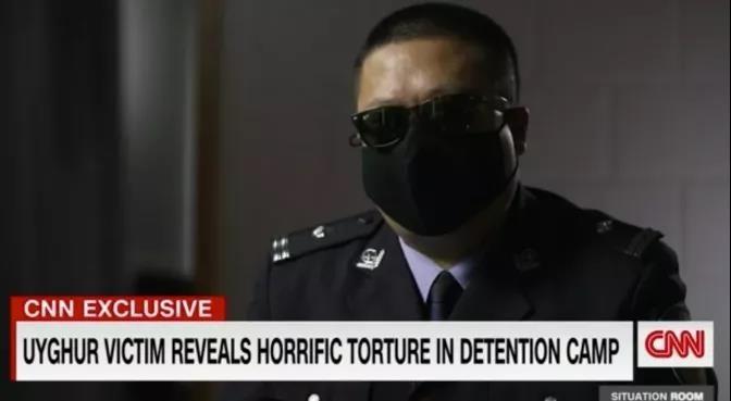 """""""前警察""""接受外媒采访声称教培中心迫害学员 新疆回应"""