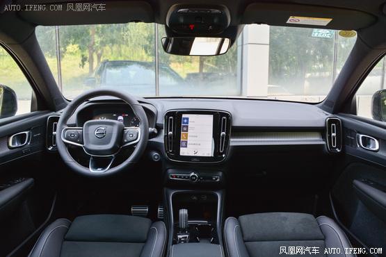 2020款 沃尔沃XC40 T4 四驱 智远运动版