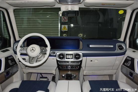 2020款 奔驰G级 G 500 时光铭刻特别版