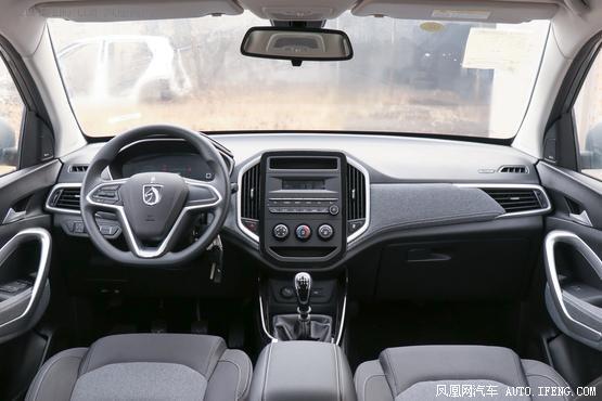 2020款 宝骏530 1.5T 手动舒适型 6座