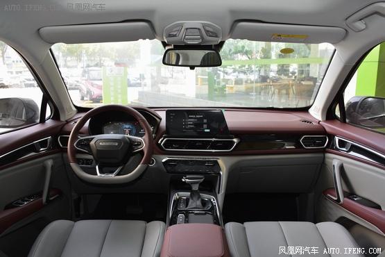2020款 新宝骏RS-5 1.5T CVT 24小时在线豪华版