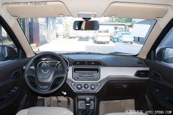 2019款 五菱宏光 S 1.5L 手动标准型