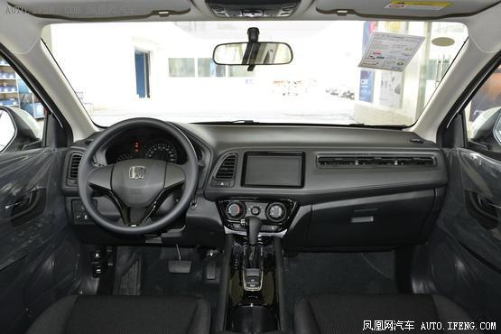 2020款 本田缤智 1.5L CVT 精英版
