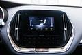 奇瑞汽车 捷途X70 Coupe 实拍内饰图片