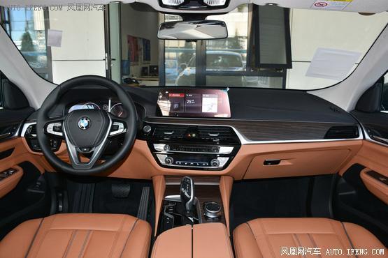 2019款 宝马6系GT 630i 豪华设计套装