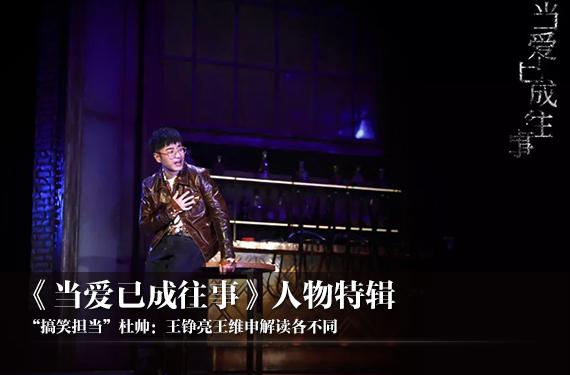 嗨歌 黄龄_李宗盛作品音乐剧_音乐频道_凤凰网