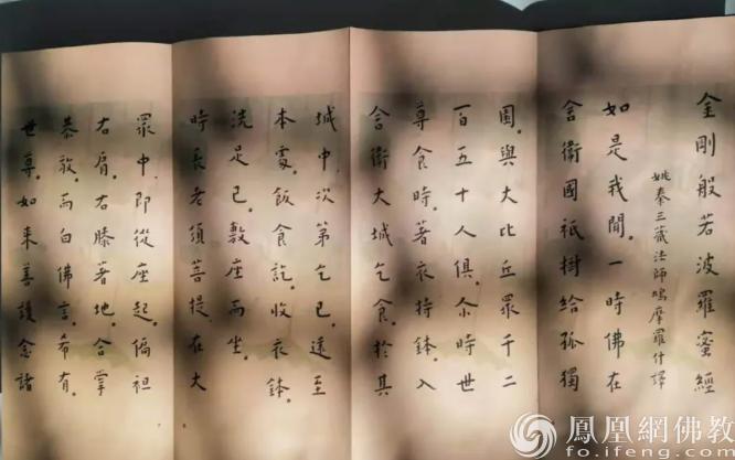 博大精深!八個漢字里藏著八種人生態度