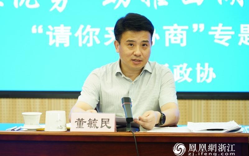 西湖区委副书记、区长董毓民肯定此次协商会取得的成效 毛淑雅摄