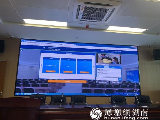 工作人员通过直播画面展示抽取的参数值