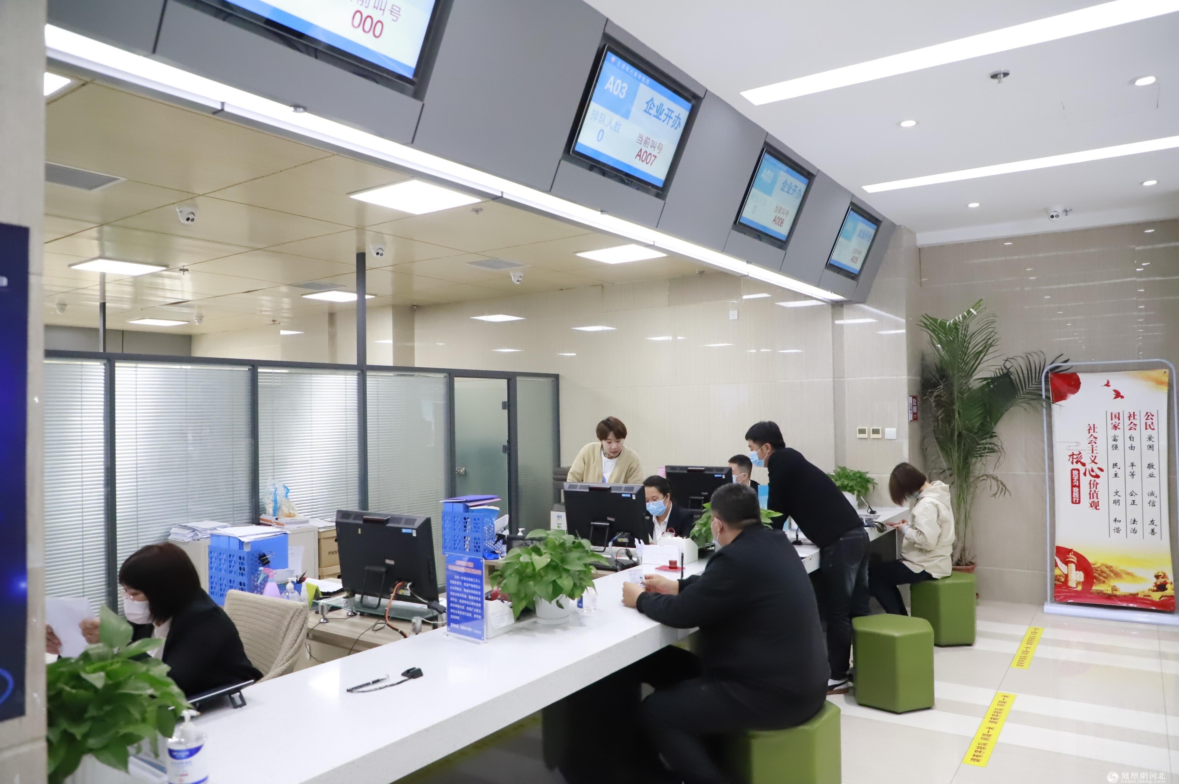 三河市行政审批局:缩短审核时间 助力企业发展