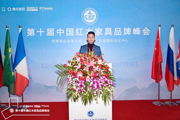 印巷森刻总经理郑宏艺受邀参与第十届中国红木家具品牌峰会