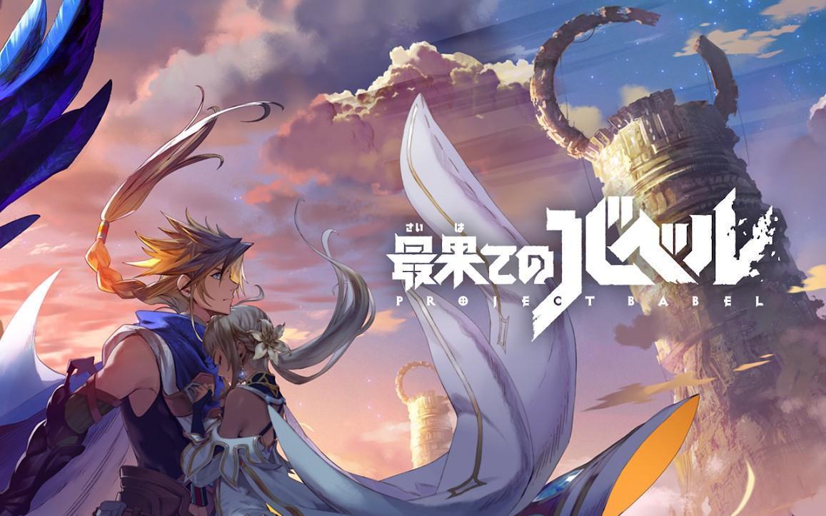 《白猫》开发商两员工动用847万日元为游戏跑数