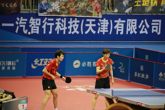 2019年全国乒乓球锦标赛获奖情况:混双冠军林高远/王曼昱