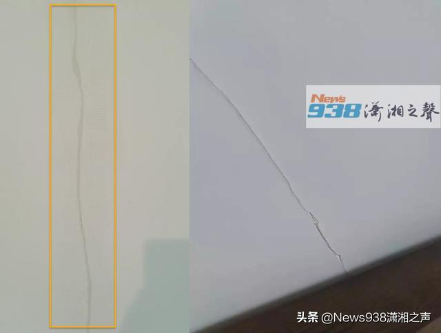 """太吓人!长沙鑫远悦时代上百户房屋墙体开裂,开发商让业主""""贴墙布""""?"""